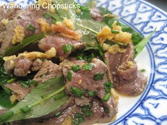 Bo Tai Chanh (Vietnamese Beef Carpaccio with Lemon) 2