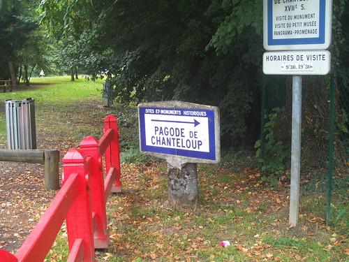 2008.08.08.167 - AMBOISE - Pagode de Chanteloup