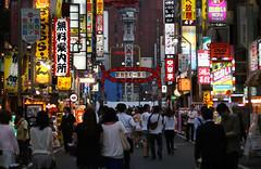 Kabukichō, Tokyo
