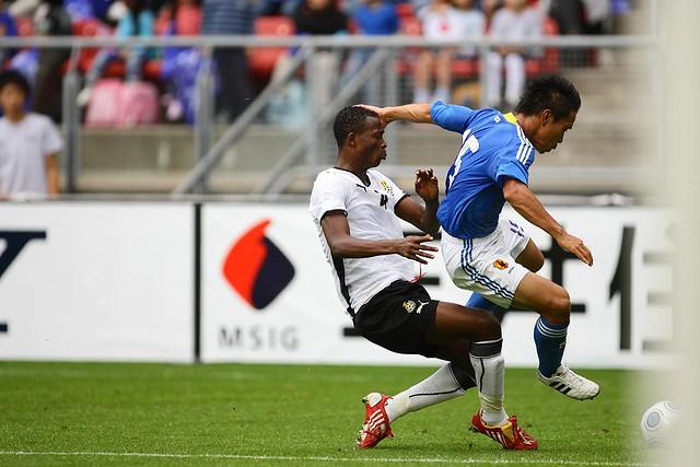 International friendly match