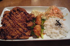 meal, lunch, meat, food, dish, cuisine, teriyaki,