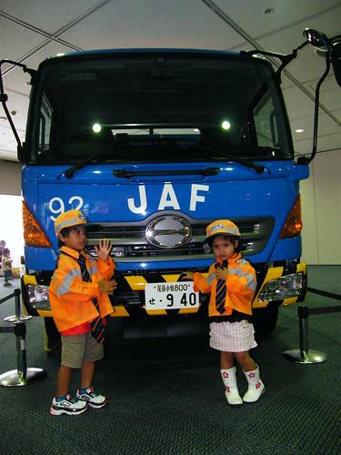 JAF kids