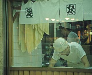 NIC - Soba Shop