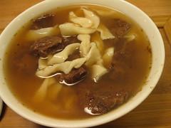 noodle soup, butajiru, food, dish, soup, cuisine,