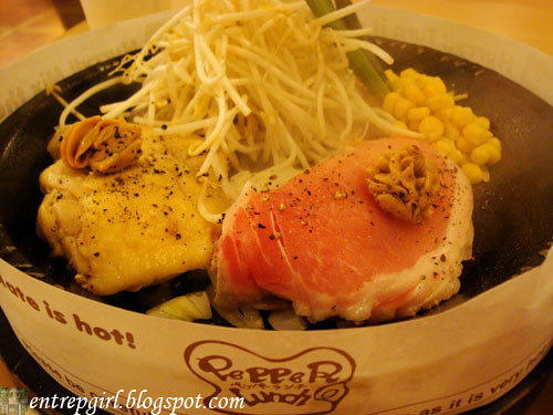 Pepper Lunch pork & chicken