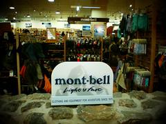 サイクルウェア mont-bell(モンベル)