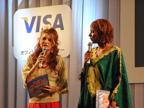 2009/09/19 - 10:44 - 世界旅行博2009