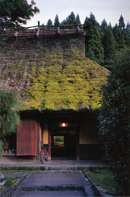 Japanese Traditional Rural Thatched House From The Book