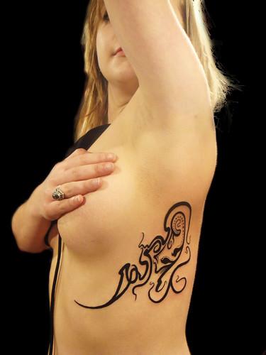 Ornamentic tribal tattoo