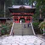 Day 12: Nikko