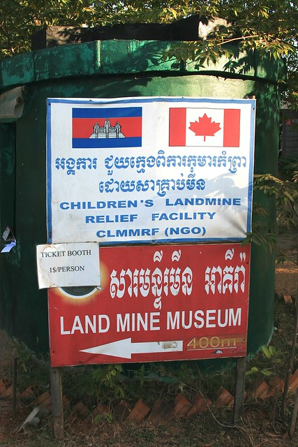 Land Mine Museum  We stopped by the Land Mine Museum ...