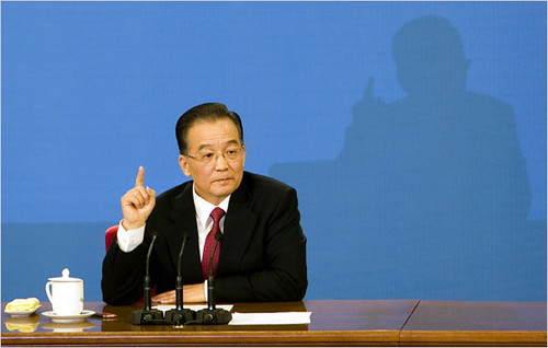 Chinese Premier Win Jiabao expressing his worries about the United States economic crisis and the ability of the imperialist state to make good on its treauries being held by the PRC. by Pan-African News Wire File Photos