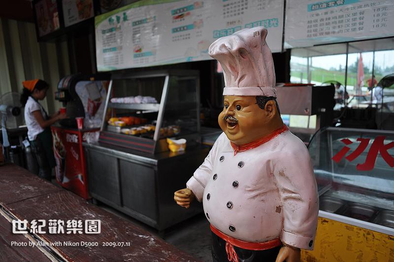 chef doll