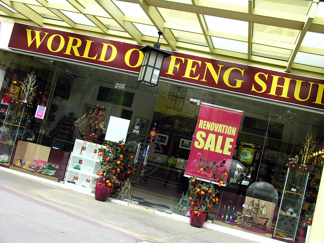 Welcome to one of the oldest Feng Shui websites in the world. The Feng Shui Store is a family based business and has an exciting range of Feng Shui authentic products and the most extensive free resource on traditional and authentic Feng Shui on the internet.