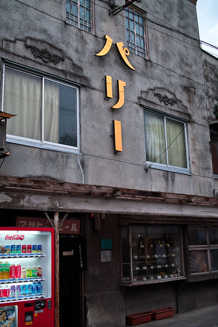 秩父の町並み Town in Chichibu