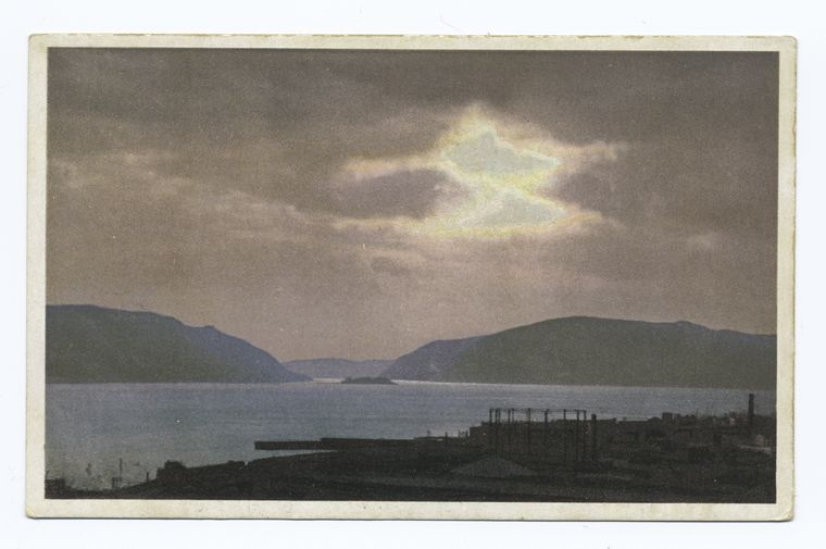 View of the Hudson River from Washington's Headquarters, New...