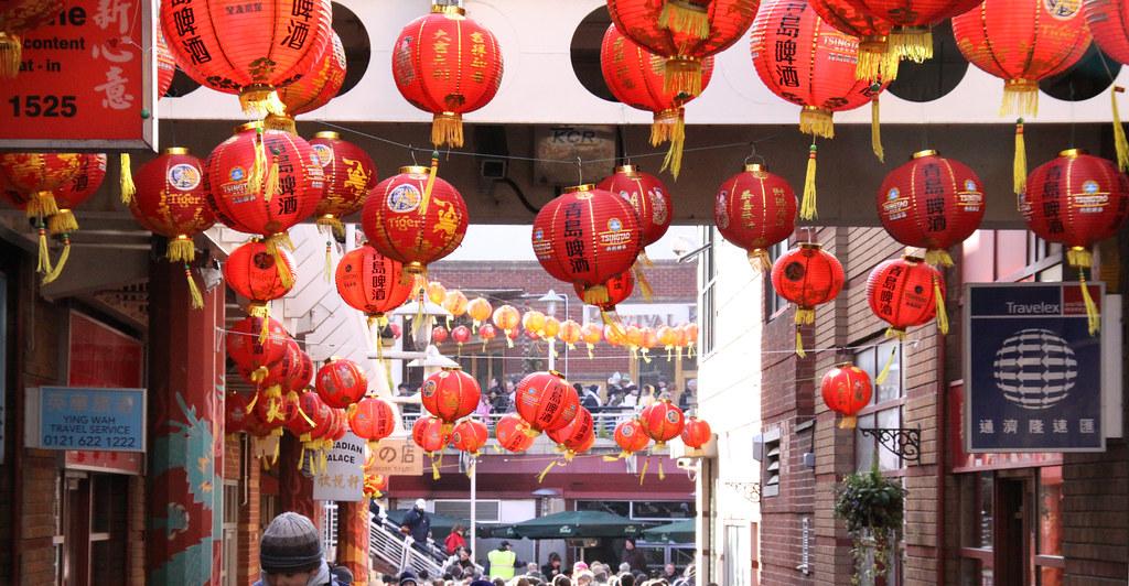 Chinese new year 2
