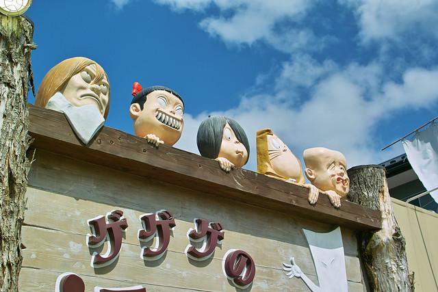 水木しげるロード mizuki-shigeru road