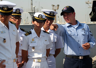 Republic of Korea Midshipmen
