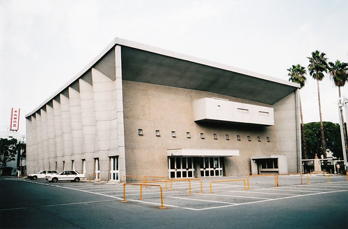 Imabari City Hall