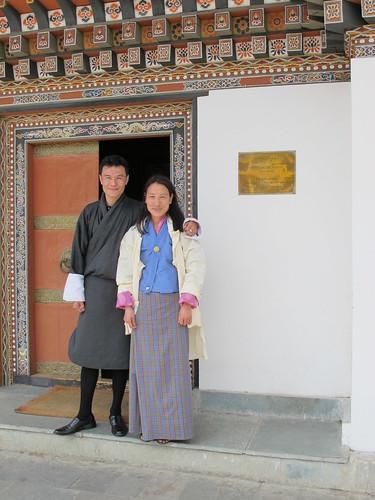 Tshewang, Thimphu, Bhutan