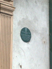 Photo of Green plaque № 4124