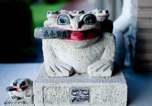 Photo:商売繁昌 frog By:Joi