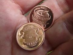 Matthew Hincman tokens