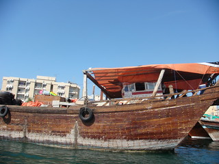 A Dhow - a traditional fishing boat