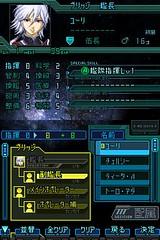 infinite_crew_0911_003