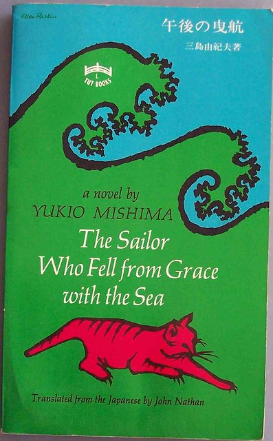 the sailor who fell from grace with the sea essay Essays and criticism on yukio mishima's the sailor who fell from grace with the sea - critical evaluation.