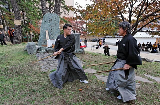 Stele Musashi - Japon 2005_051