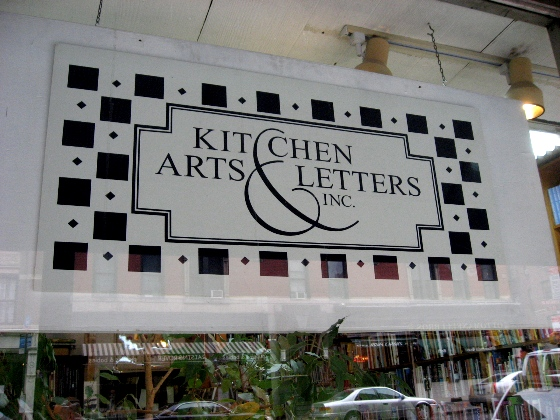 kitchen arts and letters varie ed eventuali kitchen arts letters 1435 22669 | 3275532063 fa5463443e o