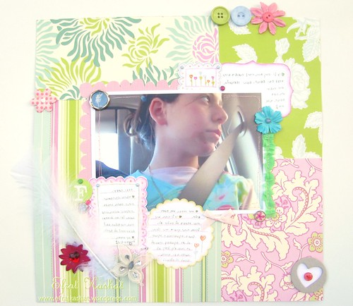 About Me scrapbook page