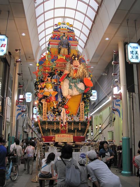Kazariyama de galeria comercial explore zell0ss 39 photos - Galeria comercial ...