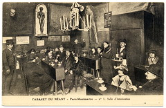 The Cabaret of Nothingness: Intoxication Room (c.1920)