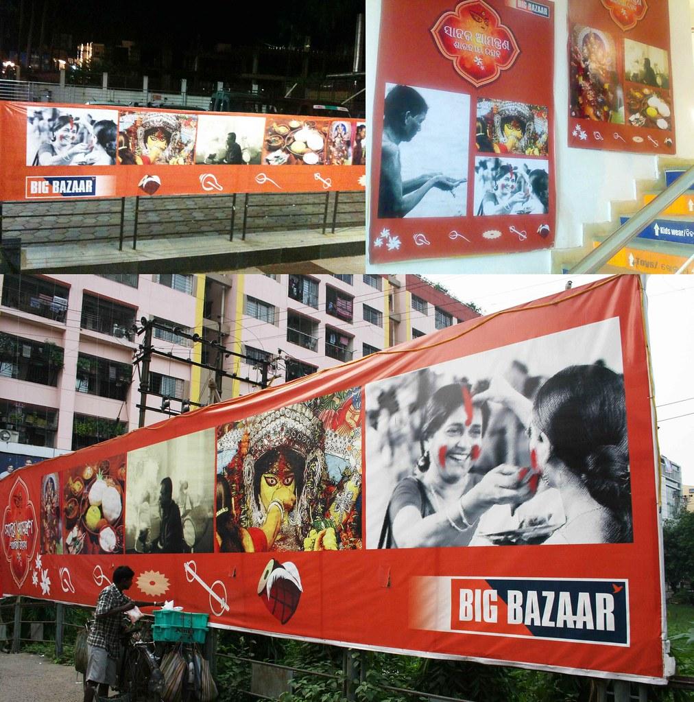 bazaar chat room