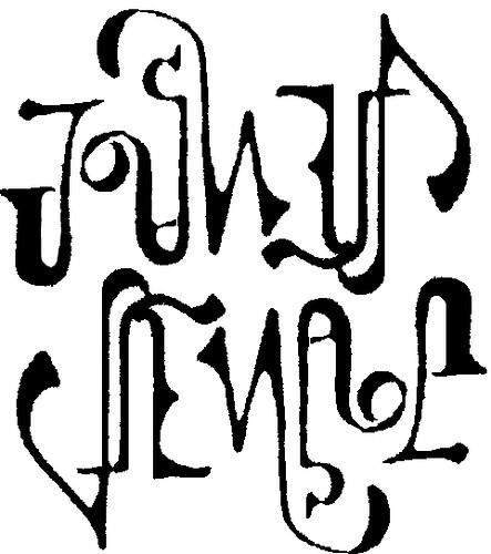 Ambigram - Joshua - Jenae - 180 Rotation