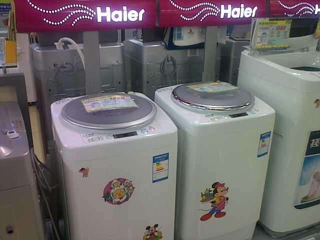 Disney Kitchen Appliances Uk
