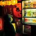 Nite Lite Japan 11 by Tanner Almon