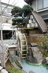 Yamaguchi Waterwheel