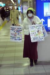 Osaska 16 March 2009