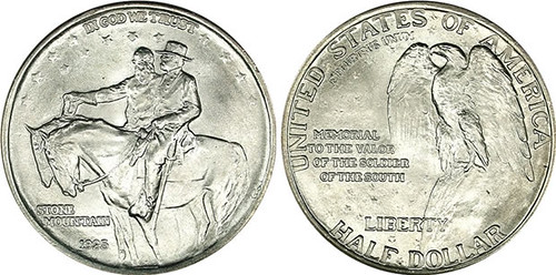 stone_mountain_memorial_half_dollar_commemorative-sm