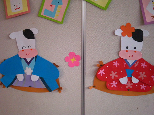Paper Ox 1 Photos | And the happy cow-couple | 609