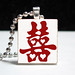 Double Happiness Scrabble Pendant