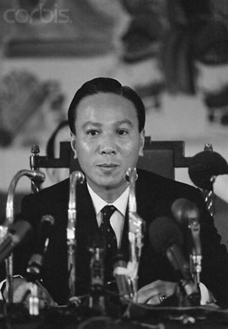TT Nguyễn Văn Thiệu, tháng 1-1967