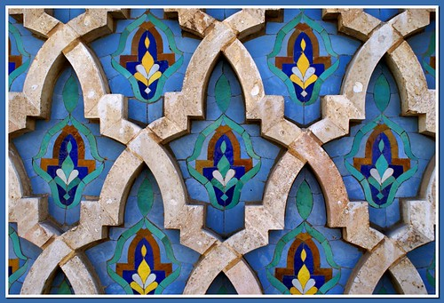 The blues 39 house mosaico marroqu for Mosaico marroqui