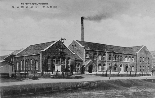 Keijo Imperial University, c1930s