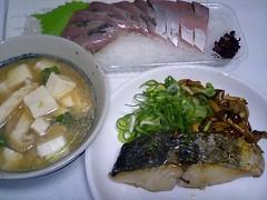 2009.1.17の夜ご飯
