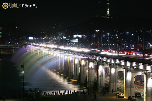 Banpo Bridge [Seoul, Korea]